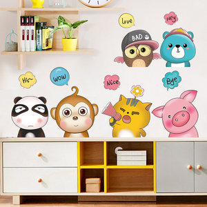儿童房墙面墙上装饰卡通贴纸墙贴 房间卧室床头可爱动物<span class=H>贴画</span>自粘
