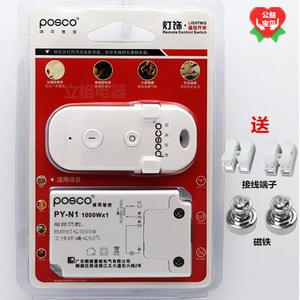 浦项220v大功率单控一路无线电<span class=H>灯</span>遥控<span class=H>开关</span><span class=H>家用</span>卧室照明智能断电器