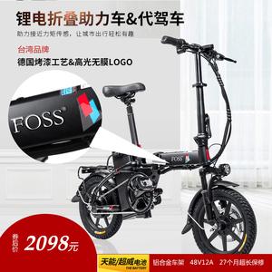 新款锂电<span class=H>电动车</span>锂电折叠助力轻便自行车48V14寸代驾车家用代步车