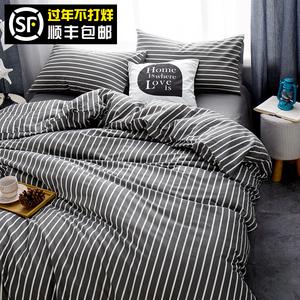 北欧全棉四件套简约条纹格子纯棉被套床单学生<span class=H>床上</span>1.8m床单笠用品
