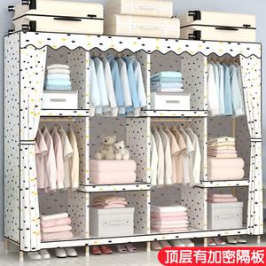 布<span class=H>衣柜</span>简易实木组装单人布艺双人儿童大小组合折叠出租屋宿舍塑料