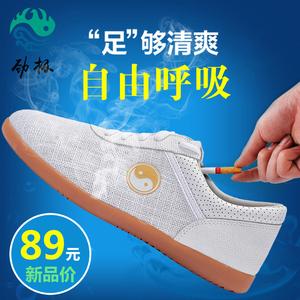太极鞋布鞋牛筋底帆布鞋太极拳练功鞋男女夏季透气太极运动鞋武术