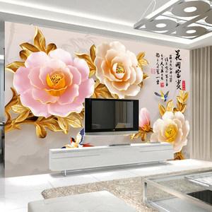 3D立体浮雕花开富贵牡丹新中式电视背景墙<span class=H>壁纸</span>壁画卧室墙纸墙布