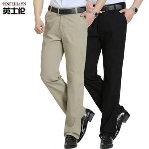 2019春夏款男裤子中年男士<span class=H>休闲裤</span>直筒宽松长裤爸爸工装裤30-60岁
