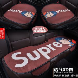 领10元券购买汽车坐垫无靠背三件套单片凉垫四季通用后排免绑透气防滑夏季座垫