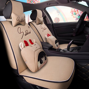 2017荣威i6汽车坐垫全包围四季荣威rx5专用<span class=H>座套</span>四季通用布艺座垫