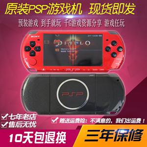 索尼PSP原装机/psp1000/psp2000/psp3000/6.61完美破解psp<span class=H>游戏机</span>