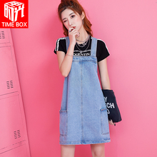 Jeans Belt Skirt Summer 2019 New Kind of Student Korean Loose Short Skirt Sen Jeans Skirt Suspended Dress