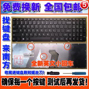 更换 全新 联想 G500 G510 G505 G700 G710 笔记本<span class=H>键盘</span> 黑色框