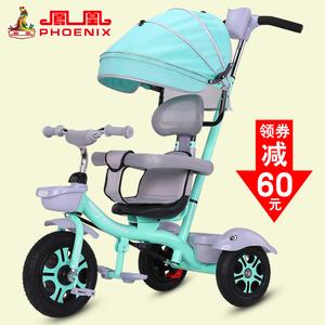 凤凰儿童三轮车脚踏车1-3-5-2-6岁大号宝宝童车轻便婴儿手推车