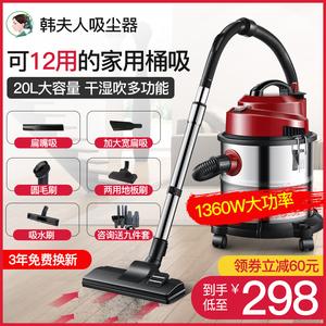 韩夫人<span class=H>吸尘器</span>家用大吸力强力大功率手持式小型超静音干湿吹地毯机