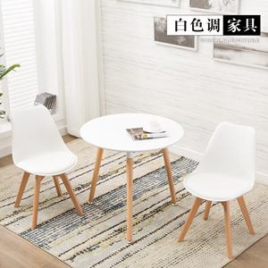 北欧风简约卧室卡座北欧小圆桌<span class=H>椅子</span>组合吧台休息区谈判桌仿古商务