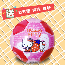 Hello Kitty Children's No. 3 Football Girl Kindergarten Pupils Cartoon Pink Baby Football Free of Domestic Freight