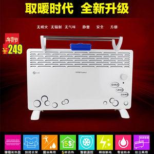 荣事达取暖器暖风机立式<span class=H>浴室</span>家用节能省电暖气炉速热暖器片XH-20