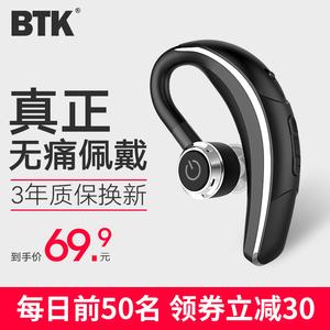 BTK-K30.原装无线<span class=H>蓝牙</span><span class=H>耳机</span>迷你超小型运动入耳式头戴式适用苹果华为vivo小米oppo手机开车载超长待机男女开车