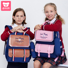 Girl Pupils Giving Exquisite Stationery Box Bookbags Shoulder Packs for Male Grade 2-5 Children Aged 8-12