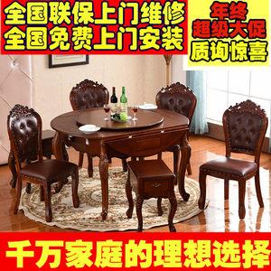 新款<span class=H>麻将机</span>全自动餐桌两用圆形实木<span class=H>麻将桌</span>家用欧式电动折叠机麻。
