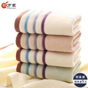 <span class=H>毛巾</span>纯棉成人洗脸家用4条装男女情侣加厚大面巾柔软吸水速干全棉
