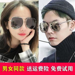 男女明星同款太阳眼镜潮人时尚开车司机网红偏光蛤蟆墨镜防紫外线