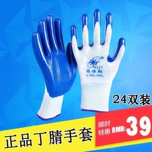 Engineering Ladies Five Fingers Workers Male Commercial Wear Work Gloves Wear Wear Wear Wear Wear Work Safety Site Durable