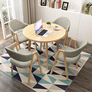 商务洽谈圆桌椅休闲一桌四椅组合办公室咖啡<span class=H>奶茶</span>店铺会客接待餐桌