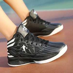 官方迈耐克斯文专柜新款大码运动篮球鞋男鞋球场战靴<span class=H>白水泥</span>篮球鞋
