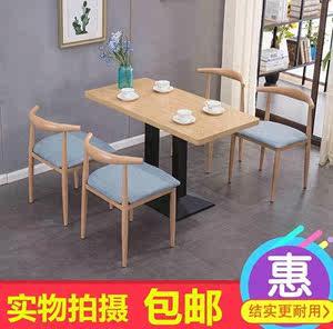 桌椅组合办公桌冷饮会议商务洽谈仿古北欧个性乡村套装<span class=H>椅子</span>时尚
