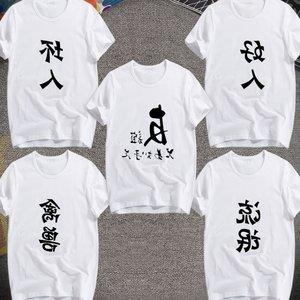 创意个性潮牌暴走漫画男短袖搞怪恶搞笑字体文汉字衣服天<span class=H>T恤</span>汉字