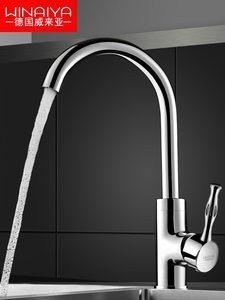 德国全铜体厨房水龙头冷热家用抽拉入墙式洗菜盆不锈钢单冷洗脸盆