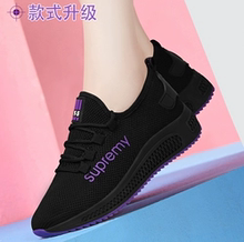 Sports Shoes Female Summer 2019 Ins Daddy Shoes New Mesh Air-permeable Tourist Shoes for Students'Leisure Tide Shoes