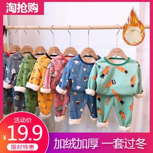 【加绒加厚】儿童冬季保暖卡通宝宝套装