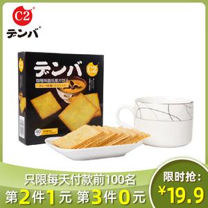 海苔味咖喱味番茄味休闲零食酥脆薯片饼干