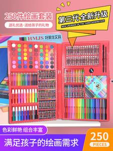 【烈儿推荐】柏彩儿童绘画套装250件 水彩笔套装儿童画画笔初学者美术宝宝幼儿园彩色笔学生