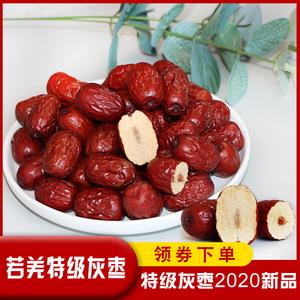 红枣新疆特产非和田大枣办公室零食香甜枣子免洗若羌灰枣特级枣