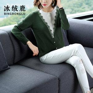 秋季新款<span class=H>毛衣</span>女宽松针织衫开衫时尚假两件上衣蕾丝<span class=H>披肩</span>短款薄外套