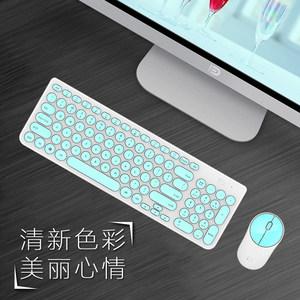富德无线<span class=H>键盘</span><span class=H>鼠标</span>套装游戏办公用家用轻薄静音复古朋克女生可爱粉色机械手感笔记本台式机电脑迷你便携键鼠小