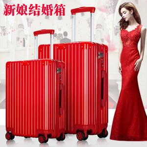 红色行李箱结婚<span class=H>箱子</span>陪嫁箱拉杆箱女万向轮新娘皮箱婚礼嫁妆婚庆箱