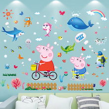 Cartoon wall sticker height boys and girls bedroom wall sticker children's room wall decoration kindergarten classroom self-adhesive