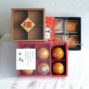75g4粒/6粒磨砂半透明抽屉式纯色月饼盒蛋黄酥盒饼干<span class=H>礼品盒</span>多规格