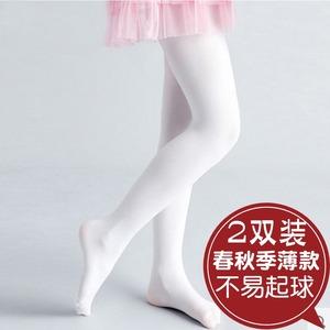 2双~女童连裤袜春秋薄款儿童舞蹈袜子白色练功打底裤加绒宝宝丝袜