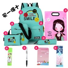 Bag Set Combination Girls Stationery First Grade Stationery Box Tuition Bag Girls Junior Middle School Korean Edition