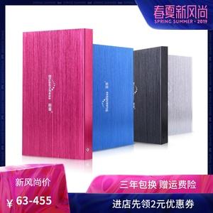 蓝硕移动<span class=H>硬盘</span>1t  USB3.0高速轻薄移动硬移动盘500g 外接<span class=H>硬盘</span> 加密