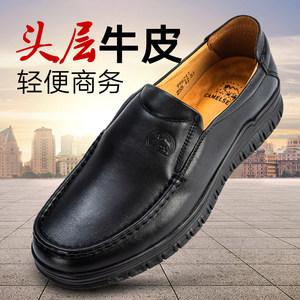MGCAMEL男<span class=H>鞋</span>秋真皮套脚透气圆头英伦百搭男休闲<span class=H>鞋</span>厚底软中年爸爸