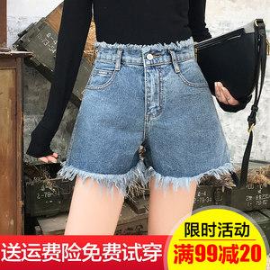 2019夏新款牛仔短裤女高腰显瘦宽松破洞毛边百搭直筒黑白学生大码