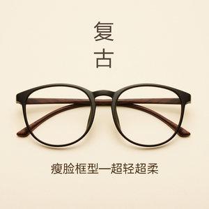 男女同款复古<span class=H>眼镜</span>框女超轻TR90近视<span class=H>眼镜</span>有度数配防辐射蓝光平光镜