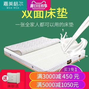 正反两面用可拆洗泰国天然乳胶环保椰棕可定制折叠弹簧<span class=H>席梦思</span>床垫