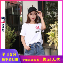 MLB Short-sleeved NY Yankees Terracotta Warriors and Horses Peach Gardens Triple Knot Cartoon T-shirt Loose Half-sleeve for Men and Women