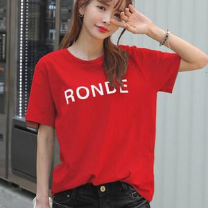 夏大红色短袖<span class=H>t恤</span>女大码宽松夏季韩版小衫女款2019字母半袖打底衫
