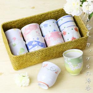 日本进口陶瓷玄米茶<span class=H>寿司</span>茶<span class=H>杯</span>日式釉下彩清新水<span class=H>杯</span>汤吞美浓烧小<span class=H>杯</span>子