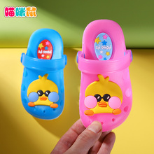 Children's slippers Summer girls cute slippery Baotou 1/2/3-year-old boys and babies cold slippers children hole shoes